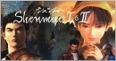 Shenmue I & II reviennent sur Xbox One