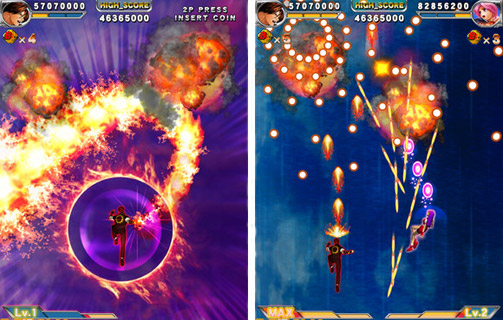 News Xbox Live - Page 3 2226_52611_The_King_of_Fighters_Sky_Stage